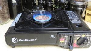 CandleLamp Stove