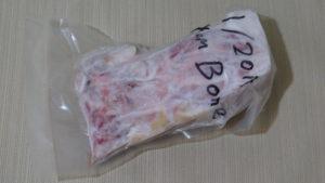 Frozen Ham Bone